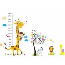 """Промопакет """"Жираф и компания"""""""