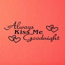 "Текст ""Kiss me"""